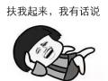 烟台信息港报道:最近天气大降温